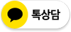 kakao consulting